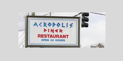 Acropolis Diner II