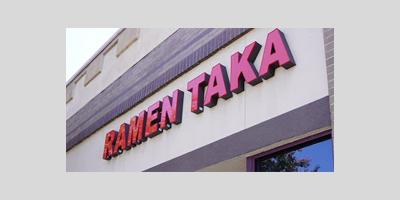 Ramen Taka